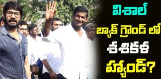 Vishal to Contest in RK Nagar By elections because of Sasikala