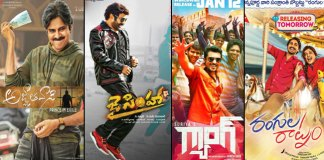 No Hit Movies In Tollywood Box office
