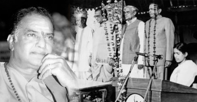 Senior NTR Speech as CM 35 Years Back on Same Day
