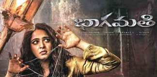 bhaagamathie movie collections at tamil and malayalam