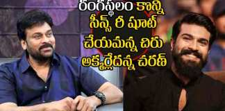 charan convince chiru over sukumar about rangasthalam movie