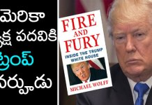 fire-fury-released Trump is disqualified for the presidency of the United States