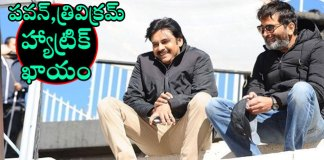 hat trick for pawan kalyan and trivikram
