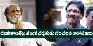 tamil director Bharathiraja Sensational Comments on Rajinikanth Political Entry