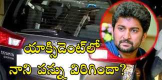Another interesting news in the media about Nani Accident