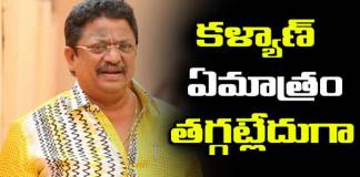 Balakrishna and Anil Ravipudi Combo movie in C Kalyan Production
