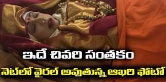 Last Journey Of Sridevi