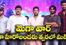 Mega Heros Meeting for Movie Clashes In Presence of Allu Arjun
