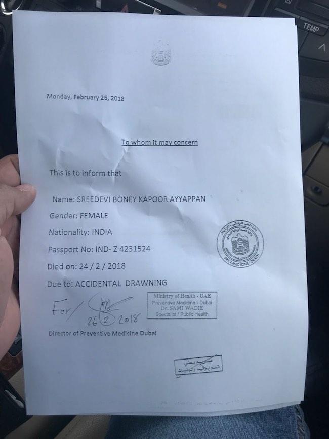 Sridevi Death Certificate