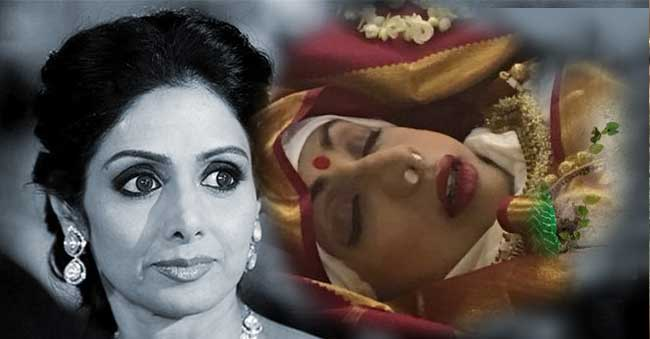 Sridevi Funeral Compleated