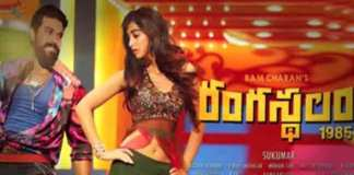 Sukumar finished the item song with Pooja Hegde today