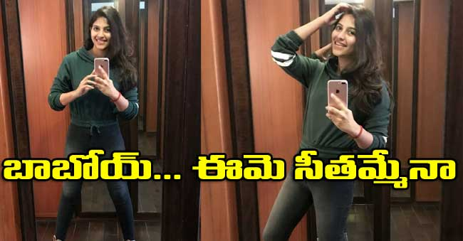 Anjali New Look