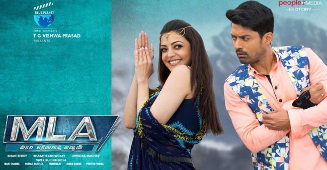 Drop In Box Office Collections To Nandamuri Kalyan Ram MLA Movie