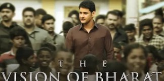 Mahesh babu The Vision Of BharatMahesh babu The Vision Of Bharat