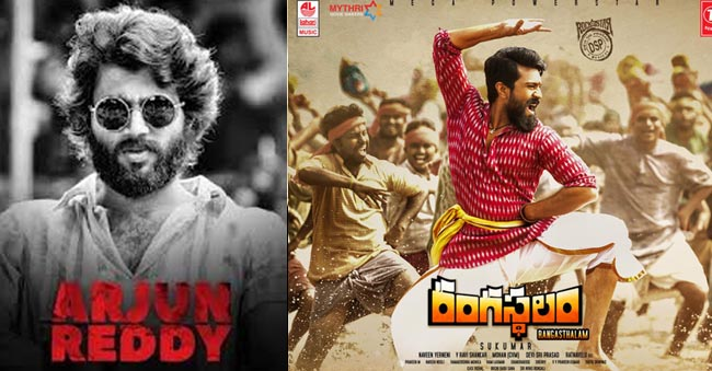 Rangasthalam Movie Rush Time To 3 Hours As Arjun Reddy