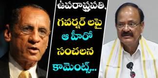 Shivaji's sensational comments on narasimhan and venkaiah naidu