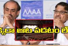 South India states theaters Bandh against Digital Service providers