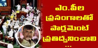 TDP MP's Trying To Utilize No Confidence Motion On Special Status