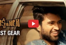 Vijay Deverakonda New Movie Taxiwaala First Gear -Teaser