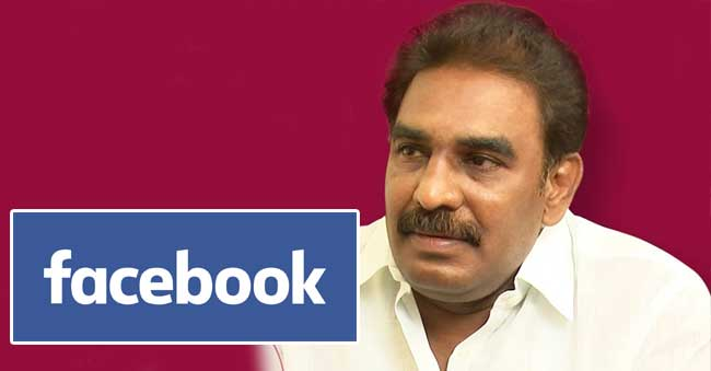 Brahma-reddy-facebook-post-