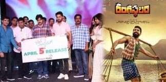 Nithin Chal Mohan Ranga Movie release on April 5