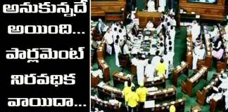 Parliament Sessions Completed today