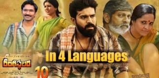 Rangasthalam Movie dubbing other languages