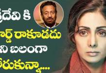 Shekhar Kapoor Opens Up on Sridevi Best Actress Award for MOM movie