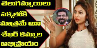 Sri Reddy Sensational Comments on Sekhar Kammula