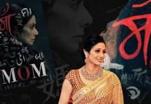 Sridevi Gets National Award for MOM movie