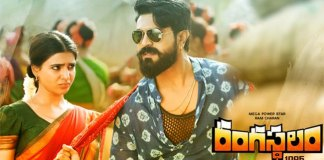 clarityn about Rangasthalam movie sequel
