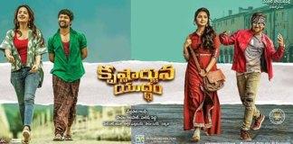 krishnarjuna yuddham movie negative collections