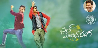 nithin chal Mohan ranga movie collections