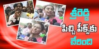 sri reddy Sensational comments on pawan kalyan