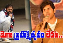 Allu sirish There is no truth in making a film under Srikanth Addala