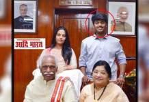 Bandaru Dattatreya Son Vaishnav passed away