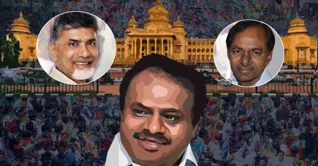 Chandrababu and KCR May attends to Kumaraswamy Oath as Karnataka CM ceremony