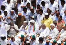 Congress installed recording APPs to Kannada MLAs phone