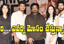 Mehbooba Success Meet