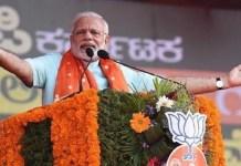 PM Modi Says Present Elections Decide Karnataka State Future