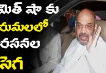 TDP leaders stop and protest against Amit Shah at Tirumala