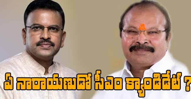 Who's the cm candidate for bjp jd narayanaya or kanna narayana