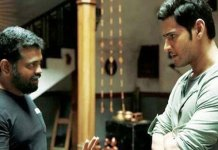 director change for mahesh babu next film
