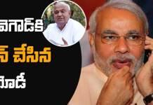 narendra modi tweet on phone call to deve gowda