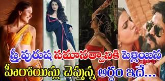 Aishwarya Rai, Kareena Kapoor, and Kasturi exposing in movies after Marriage