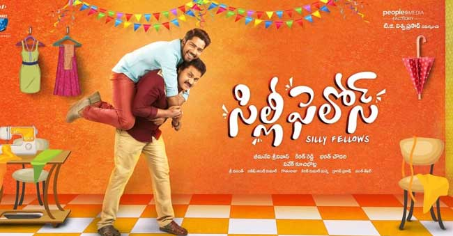 Allari Naresh and Sunil hope on Silly Fellows movie