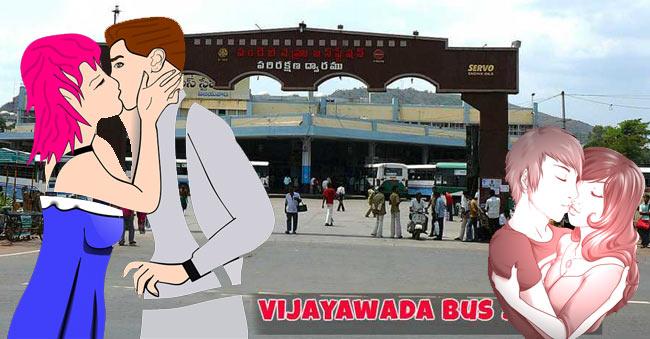 Lovers Romance in Vijayawada Bus stand waiting Room