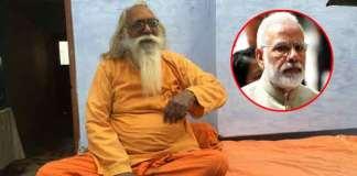 Ram Janmabhoomi Temple Chief Priest warns on bjp party