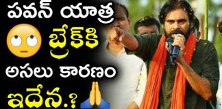 Reason Behind to Break Pawan Kalyan Porata yatra
