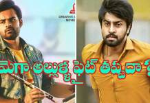Sai Dharam Tej Vs Kalyan Dev Movies Release in July